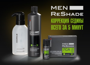 Goldwell-Men-ReShade-products