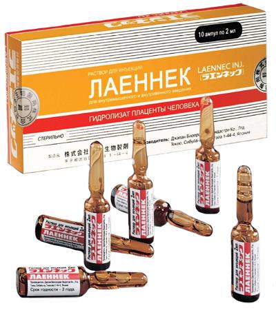 http://vzspa.ru/wp-content/uploads/2015/01/laennek_0.jpg